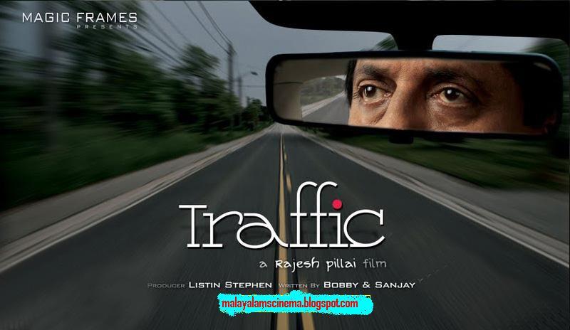 holidays malayalam movie. Awesome movie